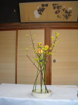 yusyo_20140328