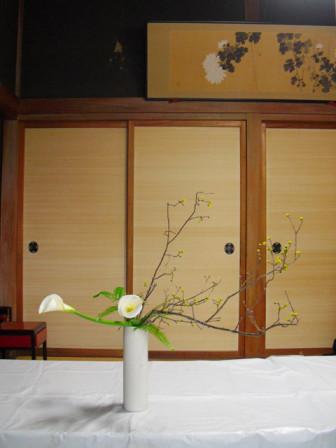 yusyo_20150214
